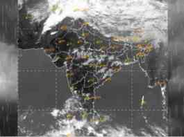 Weather Forecast for rain 11 to 13 March
