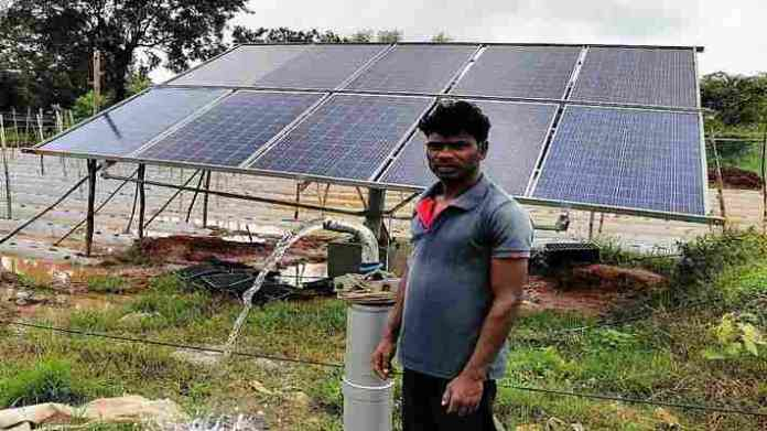 solar pump anudan raj