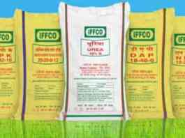 iffco fertilizer new price list