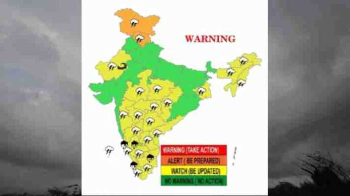 rain forecast 13 to 16 april