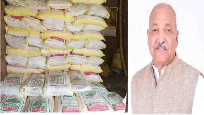 dap and other fertilizers price 2021