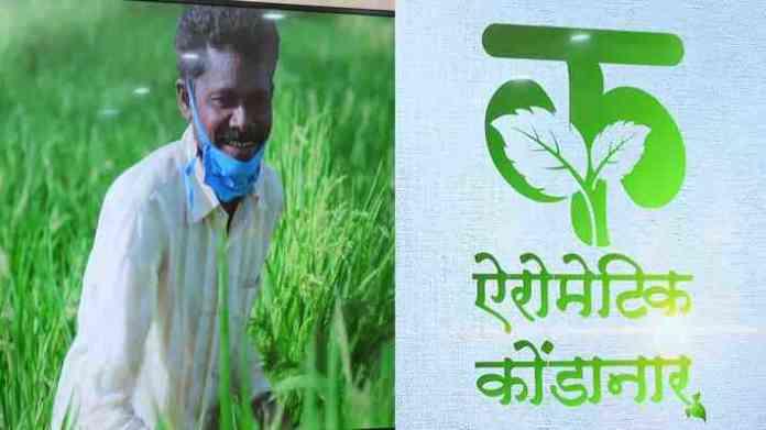 aromatic crops farming