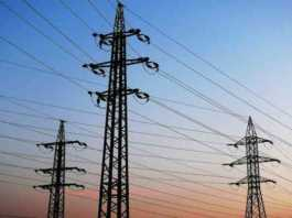 electricity bill raj
