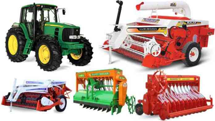 farm machinery bank anudan up