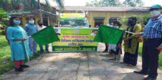 kisan rath for seed distribution