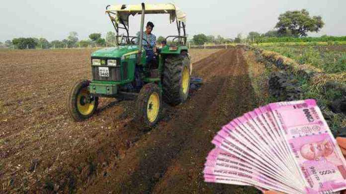 loan limit for crop production
