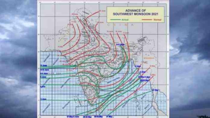 monsoon 21 update