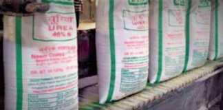 neem coated urea benefits