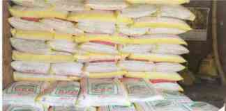 subsidy on fertilizers