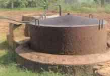 bio gas plant subsidy