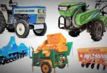 agricultural machinery bank subsidy application form