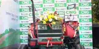 cng tractor