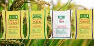 IFFCO-Ferilizer-Price-Rate-2021