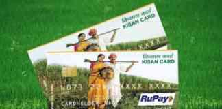 kisan credit card kcc